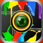 色彩效果 照片编辑 -  飞溅图片 同 灰阶 和 色彩流行器 1