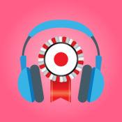 日本无线电 - 学日语,日本电台直播 1.2