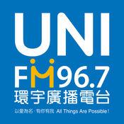 FM96.7環宇廣播電台 2.1