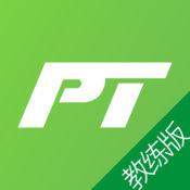 PT教练 1