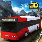 离路度假村巴士小山攀登 3D-真正巴士停车和驾驶模拟游戏 1