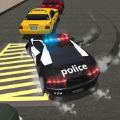 市警察学院驾驶学校三维仿真 - 清除极端停车测试 1