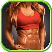 健身达人:我的私人健身房腹肌马甲线健身教练