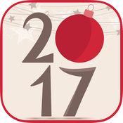 新年快乐贺卡相框贴纸 1