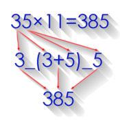 数学技巧 (100+) 1.7