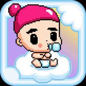 天使宝宝 - 手机游戏 免费游戏 1.4