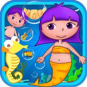 美人鱼朵拉海底玩具总动员大冒险- 免费英语教育小游戏