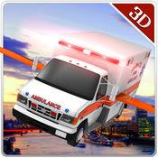 飞行救护车救援 - 应急模拟器 1