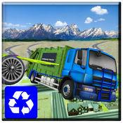 飞行 垃圾 卡车 模拟器 2017年 1.2