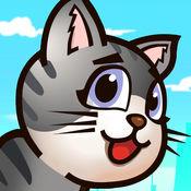 安吉丽娜猫的历险记 1.0.0