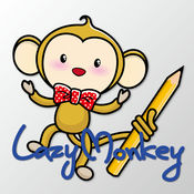 Lazy Monkey 互动游戏书 1.1.1