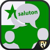 世界语用文字,图像,音频和游戏 1.1