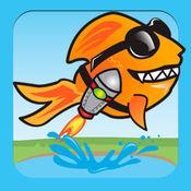 涡轮鱼 1