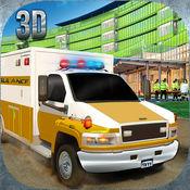 911城市应急救援队的英雄3D 1