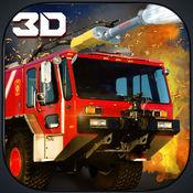 911消防卡车模拟3D - 驱动器的紧急车辆和救援消防建筑物 3