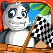 Turbo Toy Car- 熊猫 赛车上海滩: 快速沙滩车司机的街机