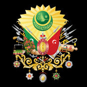 土耳其 - 该国历史 1