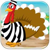 土耳其射手疯狂 - 感恩节的鸟猎人的冒险 Free