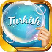 沐浴泡泡 土耳其语: 学习土耳其语 PRO