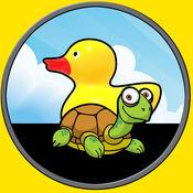 乌龟和嘉年华拍摄的孩子 - 没有广告