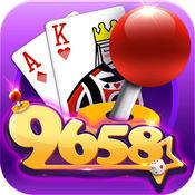 9658游戏大厅-牛...