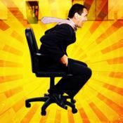 办公椅比赛:工作人员轧破房行动 - 免费版