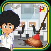 办公室清洁 — — 清洗时间和清理的冒险游戏,宝贝