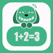 数学为孩子123 - 免费游戏的教育学习和培训