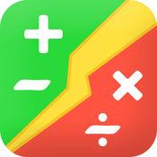 算术争霸 - 亲子数学游戏 24点对战