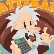 算数决斗-学龄儿童游戏可学习加减乘除小数。