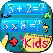 数学为儿童的学习