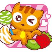 火锅达人-雪糕火锅(双人亲子游戏) 1.2