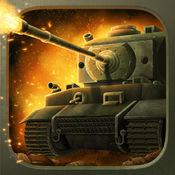 二战坦克塔防游...