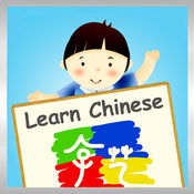 儿童学习中文字...