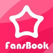 FansBook—资讯更娱乐