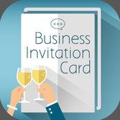 正式营业 邀请卡...