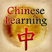 学汉语-入门到精...