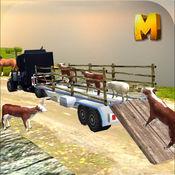 越野动物运输卡车模拟器3D