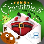 滑稽圣诞贺卡设计与问候 1