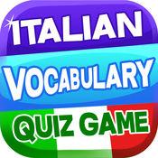 意大利 词汇 测试 測驗 – 免费 教育 游戏 1