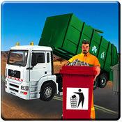 越野垃圾车模拟:...