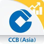 建行(亚洲) 「建」证在线手机客户端 1.4