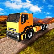 越野 爬坡道 赛车 游戏 : 爬坡道 卡车 模拟器 1