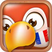 学法文: 常用法语会话,法国旅游必备 10.3