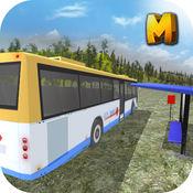越野旅游巴士驾驶