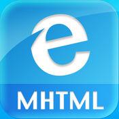 MHTML浏览器