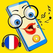 JooJoo 学 法国 非常酷 音频 图片 词典 4