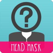 疯狂面具 - 趣味贴纸头像照片编辑 1.1