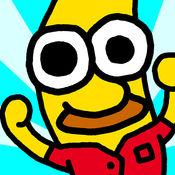 哦!我的香蕉