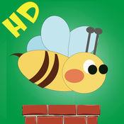 飞行的蜜蜂- 一...